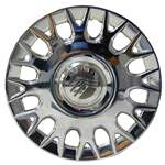 Plastic Hubcap, Wheel Cover 16 Inch - 7037
